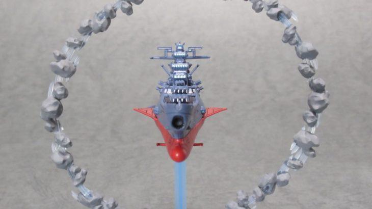 コスモフリートスペシャル 宇宙戦艦ヤマト2202 愛の戦士たち 宇宙戦艦ヤマト アステロイドリング付き レビュー