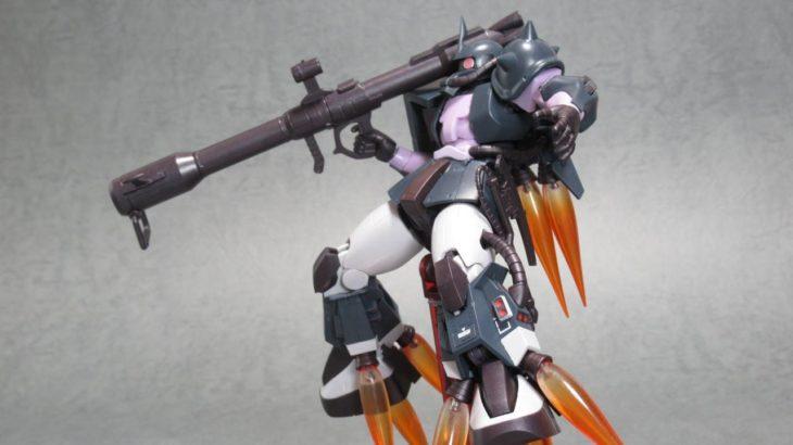 ROBOT魂 MS-06R-1A 高機動型ザクII ver. A.N.I.M.E.~黒い三連星~ レビュー