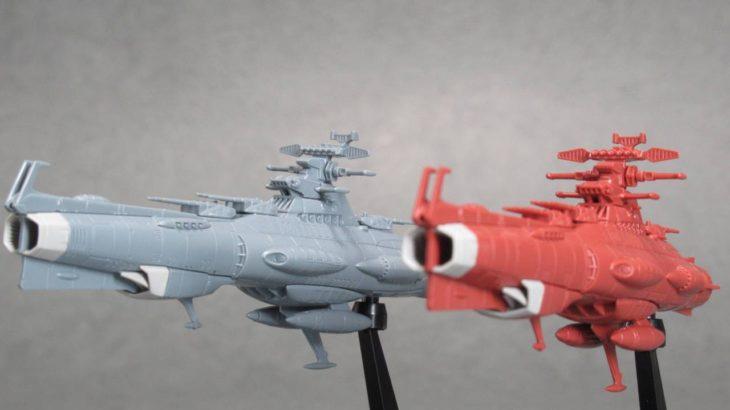 メカコレクション 地球連邦主力戦艦 ドレッドノート級セット2 素組み レビュー