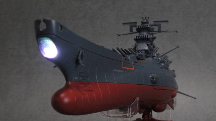 超合金魂 GX-86 宇宙戦艦ヤマト2202 レビュー